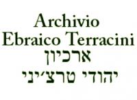 Come Si Chiama Il Calendario Ebraico.Il Tempo Torino Ebraica